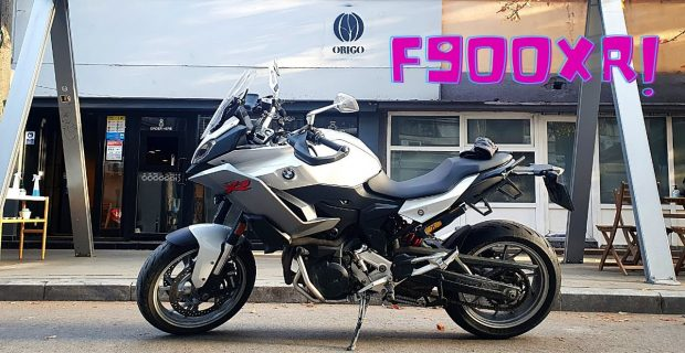 2020 BMW F900XR Review